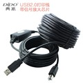 30m usb2.0 extension cable usb printer