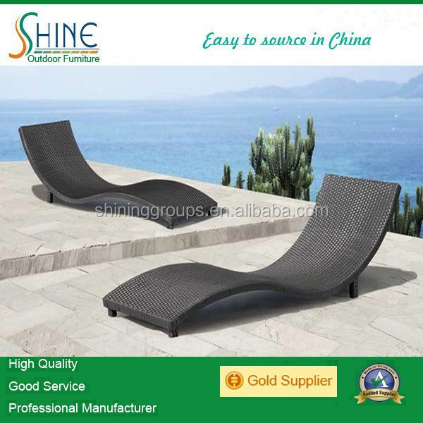 Rattan S shape beach outdoor pool chaise lounge chair daybed