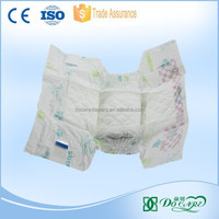 Sweet EPANO PE Disposable Baby Disposable Diaper