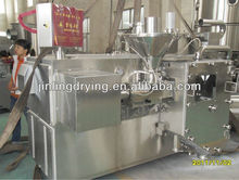 GXZ Compound fertilizer granulator