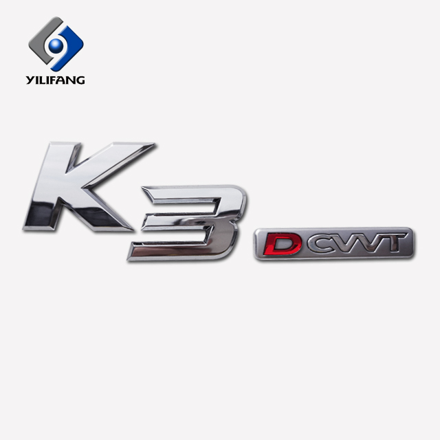 Customize your own plastic car emblem and custom car emblem labels