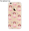 2017 Best price China phone case cheap mobile phone cover OEM phone case For Iphone se