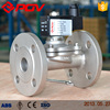 /product-detail/direct-acting-normally-closed-water-220-volt-solenoid-valve-60510869810.html