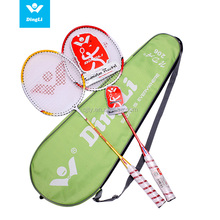 High Quality best selling Badminton Racket