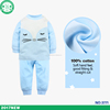 /product-detail/wholesale-adult-baby-clothes-children-animal-pajamas-from-china-factory-60681326014.html