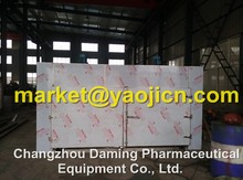 Hot Air Circulation Wood Drying Oven / Drying Machine