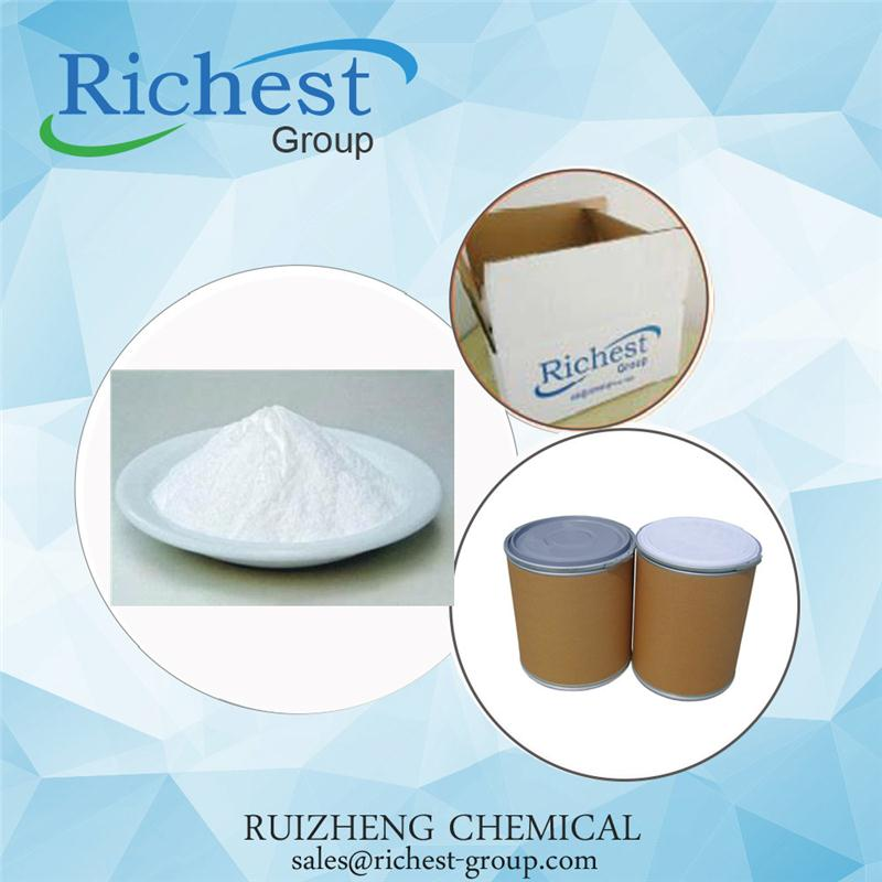 High quality USP 39/EP 8.7/BP 2012 Biochanin A 5,7-Dihydrox -4'-methoxyisoflavone CAS NO 491-80-5
