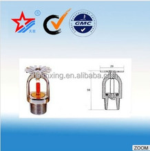 fire sprinkler heads prices,water curtain fire sprinkler,glass bulb fire sprinkler