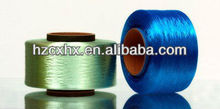 produce and sell 100% polyester yarn,POY, FDY,DTY