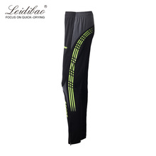 Men <strong>Sport</strong> Pants Professional Breathable Training Running Pants
