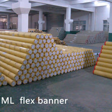 Banner Flex Manufacturers,banner flex suppliers,banner sellers