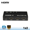 2 way HDMI Splitter with 3D, CEC,deep color 30bit, 36bit 1X2 Audio Video Splitter
