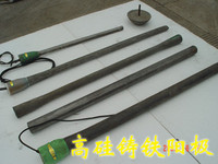 The good selling high si-cast-iron anode for cathodic protection