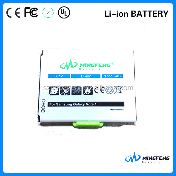 Battery for samsung galaxy note gt-n7000/i9220 2500mAh mobile phone batteries