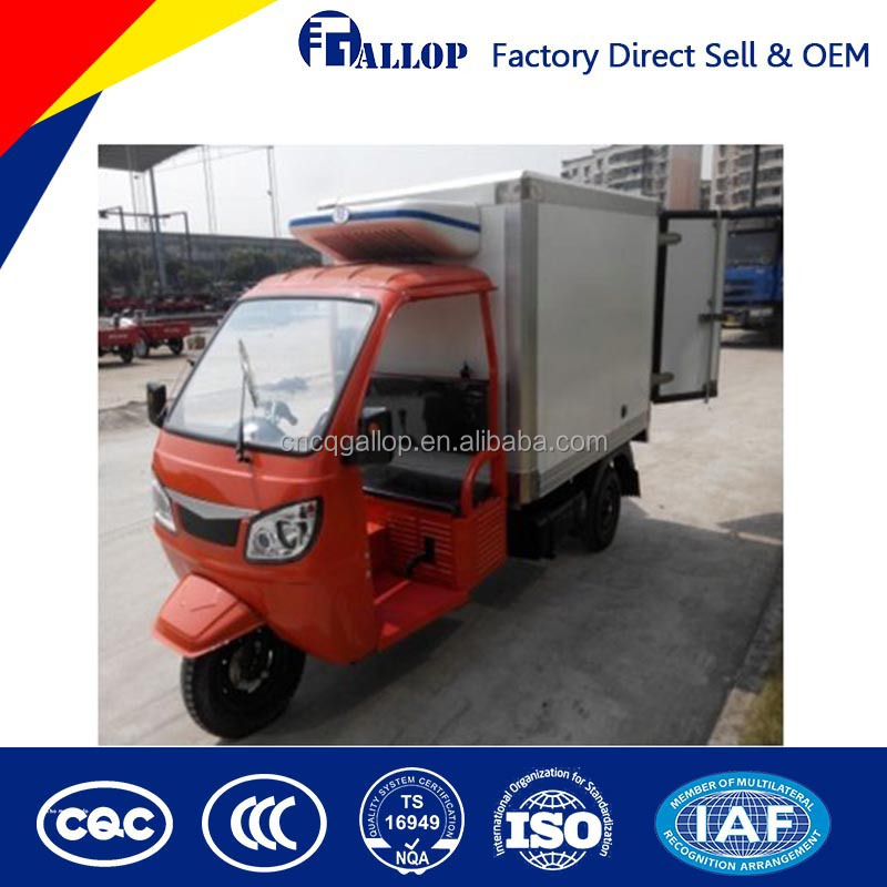 800cc Refrigerated tricycles on Alibaba China