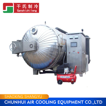 Insustrail Strawberry Dyer Fruit Drying Machine