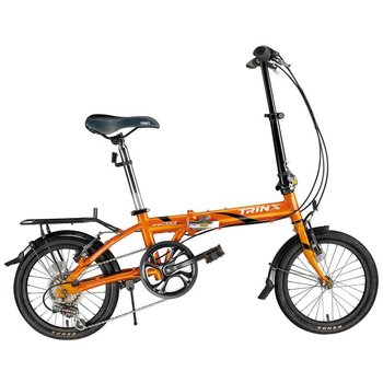 how to buy folding bicycle in canada