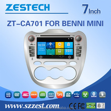 car dvd player with reversing camera for Changan BENNI MINI car dvd player multimedia