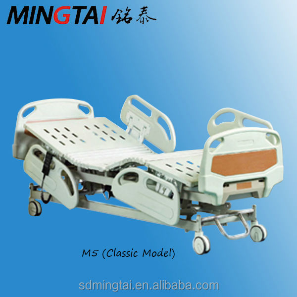 hospital bed, five function M5 nursing home electric bed