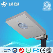 8w motion sensor led street light ,smart solar street light all in one with best factory price
