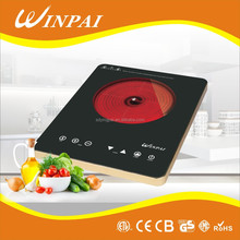China suppliers ultra thin infrared cooker electric stove hot plate 2200W