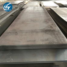 ASTM A572 GR50 Hot rolled structural steel plate Hot Rolled Steel Plate