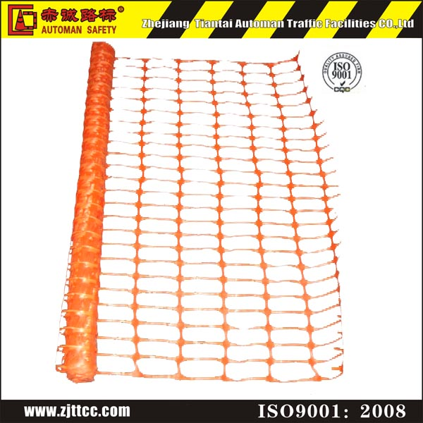BR strong road safety barrier fencing net