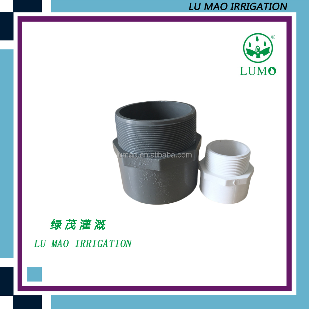 Plumbing Water Supply Male Female Thread PVC Pipe Adapter