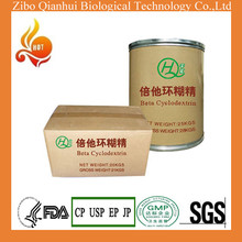 Hot selling water soluble drugs beta cyclodextrin for food additives