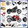 Custom wholesale china manufacturer motorcycle accessories