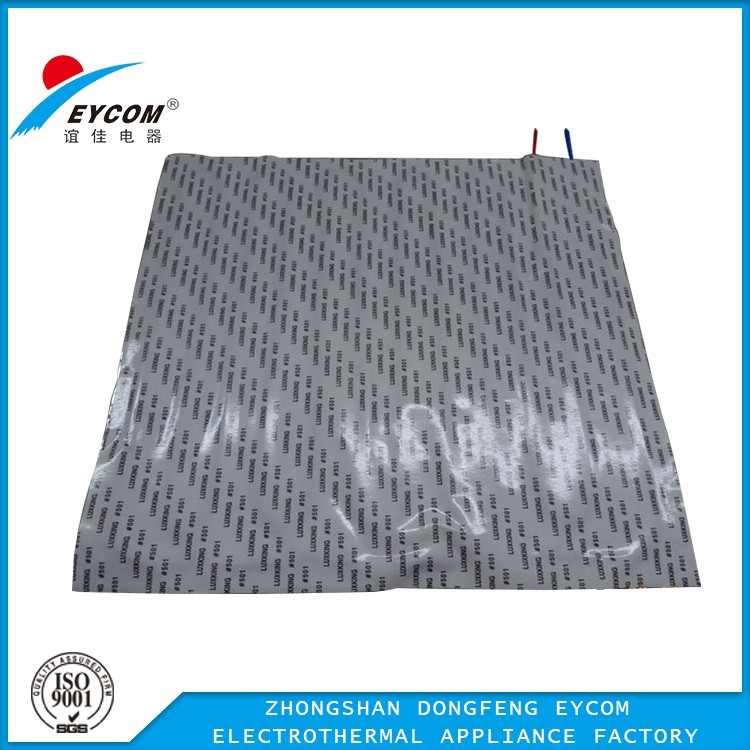 220v aluminum foil defrost heating element/al foil heater factory