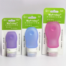 empty 1.25oz 2oz 3oz Silicone travel cosmetic bottle for hotel
