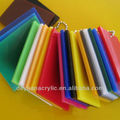 100% new material frosted cast acrylic sheet for fabrication