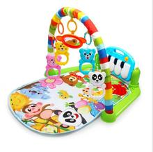 3 In 1 Fashion Baby Crawling Mat Toy With Musical Pedal Fitness Rack