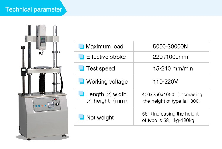 30000N Universal tensile compression strength testing machine price