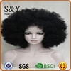 Big Afro Wig Explosion Curling Wig