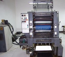 second hand heidelberg gto 52 offset printing machine for magazines