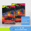 230g a4 high glossy cast coated inkjet photo paper