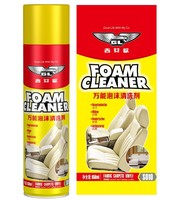 650ml car upholstery cleaner & fabric cleaner car care products