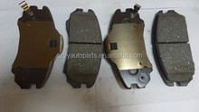 Auto Brake Pads Oem 581012EA20 Brake Pads Backing Plate