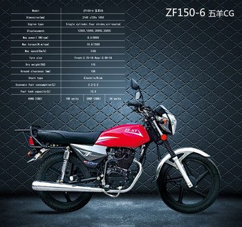 150cc cheap street motorcycle for sale ZF150-6