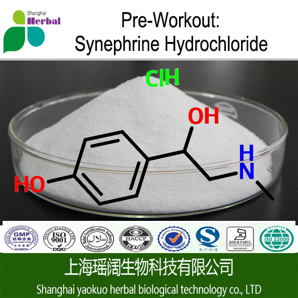 Synephrine HCL 98% min in US stock YK-F13501