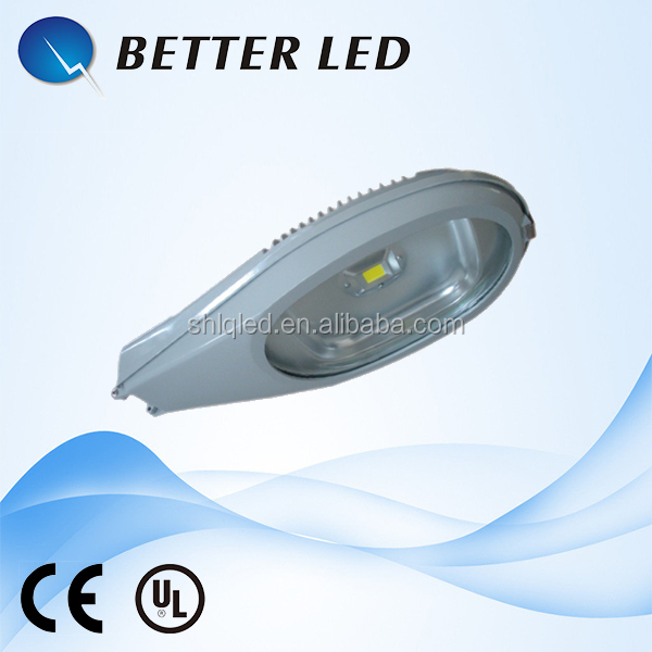 Hot selling 70w COB led street light list waterproof IP65