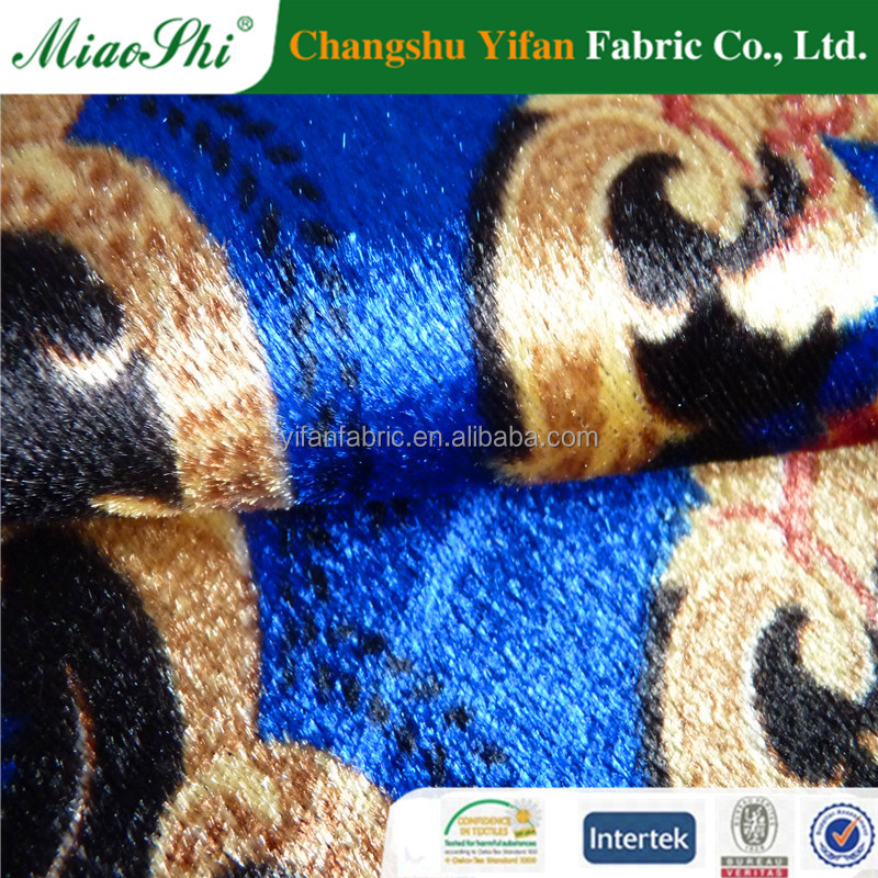 100% Polyester sofa upholstery fabric,indian upholstery fabric,sofa fabric