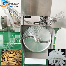 electric food machinery commercial potato chipper