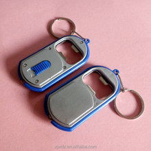 Salable goods bar promotional gifts bottle opene key chain