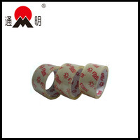 cheap oem bopp stationery adhesive use in office tape for sealing