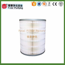 powder cleaning air filter cartridge dust removal equipment