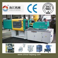 Ningbo Haijiang ceramic injection molding