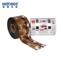 custom printing plastic laminated dried food and nuts automatic packaging roll film